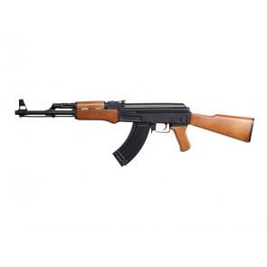 Softair electric rifle Arsenal SLR105.