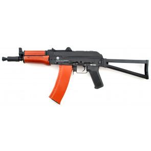 Softgun el-gevær Cybergun AKS74U Kalashnikov.
